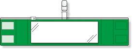 848-57 ファスナー付腕章(クリップタイプ) 緑 | 腕章 差し込み式 差し込み腕章 差し込み マジックテープ付き 目印 現場 作業 工事 工事現場 作業用品 工事用品 建築工事 土木工事 建設現場