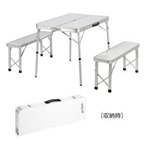 HO-538 ベンチテーブルセット|バーベキュー テーブルセット ベンチ テーブル セット レジャーテーブル レジャーテーブルセット レジャー アウトドア アウトドアテーブル 折りたたみ 折り畳み