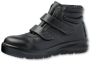 【エントリーでポイント5倍♪】WT-710-10 寒冷地用耐滑安全靴ハイカット27.5cm   安全靴 防寒 黒 革 革靴 安全 靴 マジックテープ シューズ ハイカット くつ メンズ 寒冷地 寒冷地仕様 雪対策 安