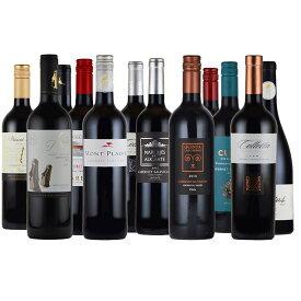 赤ワインセット カベルネ・ソーヴィニョン を使用した赤ワインセット 12本 送料無料 金賞ワイン入り