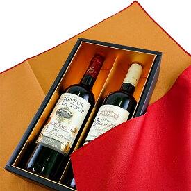 遅れてごめんね 風呂敷 包み トリプル金賞 ワイン ギフト 送料無料 赤ワイン フランス ボルドー 当たり年 父の日
