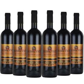 アラザニバレイ 6本 セット グルジア 赤 ワイン やや甘口 サペラヴィ ジョージア まとめ買い ワインセット