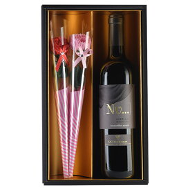 お年賀 プレゼント ワイン & 花 の形の バスフレグランス ギフトセット 酸化防止剤 無添加 ワイン 送料無料