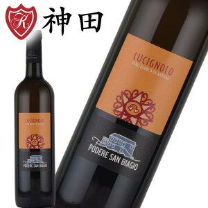 フィオーレ ルチンニョロ アンフォラ オーガニック 酸化防止剤 無添加 オーガニック 白 ワイン イタリア アブルッツォ オレンジワイン 敬老の日