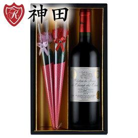 まだ間に合う 母の日 プレゼント ワイン & 花 の形の バスフレグランス ギフトセット トリプル 金賞 ワイン 送料無料