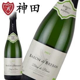 バロン・ド・ブルバン ブラン・ド・ブラン オーガニック 白 スパークリング ワイン フランス オーガニックワイン 敬老の日