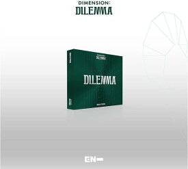 ENHYPEN - 正規1集「DIMENSION : DILEMMA」ESSENTIAL Ver. エンハイプン 韓国盤 K-POP 韓国盤 送料無料