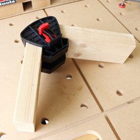 コーナークランプ 2個 コーナー クランプ 直角コーナークランプ 直角 直角コーナー コンパクト 棚 木材加工 加工 木材 DIY 固定 挟む 木工 釘打 工具 バイ材 10mm 22mm 40mm 中継ぎ棚 枠 コーナーボックス ワンタッチクランプ スプリングクランプ スプリング 直角クランプ