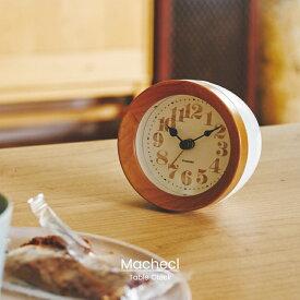 【インターフォルム公式】 【送料無料】 Machecl マシュクル 目覚まし時計 | 電波時計 おしゃれ かわいい インテリア 目覚まし アラーム 置き時計 スヌーズ ナイトライト シンプル 小さい ナチュラル 北欧 リビング 寝室 書斎 キッチン 一人暮らし
