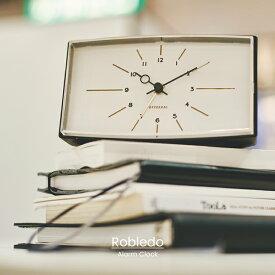 【インターフォルム公式】 Robledo ロブレド 置時計 | 時計 おしゃれ お洒落 かわいい インテリア 目覚まし アラームクロック アラーム ステップムーブメント 目覚まし時計 置き時計 モノトーン シンプル 北欧 リビング ダイニング 寝室 一人暮らし ギフト 見やすい