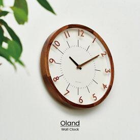 【インターフォルム公式】 【送料無料】 Oland オラント 掛け時計 | 電波時計 壁掛け時計 壁時計 おしゃれ お洒落 かわいい インテリア 北欧 シンプル ナチュラル リビング ダイニング 寝室 一人暮らし デザイン ギフト カフェ 木 木製
