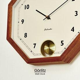 【インターフォルム公式】 【送料無料】 Görlitz ゲルリッツ 掛け時計 | 時計 おしゃれ お洒落 かわいい インテリア スイープムーブメント 壁時計 壁掛け時計 振り子 振り子時計 レトロ ヴィンテージ アンティーク ナチュラル リビング ダイニング 寝室 木 ギフト