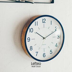 【インターフォルム公式】 【送料無料】 Lefteo レフテオ 掛け時計 | 電波時計 壁掛け時計 北欧 おしゃれ お洒落 かわいい インテリア 壁時計 シンプル ナチュラル リビング ダイニング 寝室