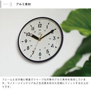 【インターフォルム公式】【送料無料】Baruthバールート掛け時計|時計おしゃれお洒落かわいいインテリアスイープムーブメント壁時計壁掛け時計かっこいいアメリカンヴィンテージリビングダイニング寝室知育時計一人暮らしブラックアルミレトロ