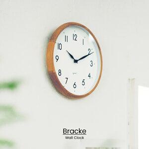 【インターフォルム公式】 【送料無料】 Bracke ブレッケ 壁掛け時計 | 掛け時計 電波時計 電波 おしゃれ かわいい 北欧 インテリア 壁時計 ウォールクロック シンプル ナチュラル リビング ダ