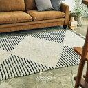 【インターフォルム公式】 【送料無料】 Abeska アベスカ ラグ | マット おしゃれ お洒落 かわいい インテリア 絨毯 …