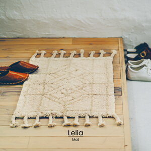 【インターフォルム公式】Leliaレリアマット|玄関マットおしゃれベージュかわいいインテリア綿キッチンマット70×50北欧エスニックオリエンタルフリンジBOHOステンドグラスボヘミアン勝手口ダイニング寝室一人暮らしバスマット洗濯可