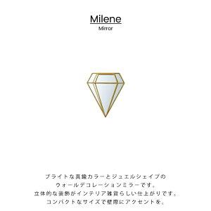 【RカードエントリーでP12倍】Mileneミレーヌミラー 鏡おしゃれお洒落かわいいインテリア壁掛け鏡ウォールミラーエレガントジュエルアンティークヴィンテージクラシカルモダンダイヤモンド玄関宝石ダイヤ一人暮らしトイレ真鍮ゴールドディスプレイ