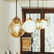 【インターフォルム公式】【送料無料】Riquetリケーペンダントライト|照明おしゃれお洒落かわいいインテリアライトペンダントLEDガラスシャボン玉天井照明北欧ナチュラルシンプルキッチンリビングダイニング洗面所一人暮らしカフェ