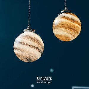 【インターフォルム公式】【送料無料】Universユニヴェールペンダントライト|照明おしゃれかわいいインテリアライトペンダントLEDガラス惑星天井照明マーブル木星子供部屋宇宙キッチンリビングダイニング洗面所一人暮らしカフェ