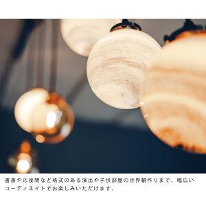 【RカードエントリーでP10倍】【送料無料】Universユニヴェールペンダントライト|照明おしゃれかわいいインテリアライトペンダントLEDガラス惑星天井照明マーブル木星子供部屋宇宙キッチンリビングダイニング洗面所一人暮らしカフェ