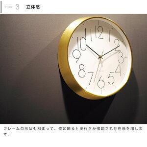【インターフォルム公式】【送料無料】Fyllomaフィロマ壁掛け時計|掛け時計電波時計電波おしゃれかわいい北欧ゴールドインテリア壁時計ウォールクロックシンプルグレーリビングダイニング寝室見やすい一人暮らしお祝いギフト新築軽い