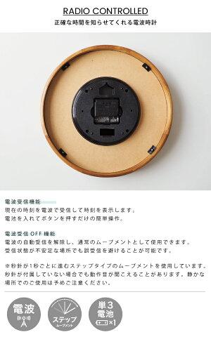 【インターフォルム公式】【送料無料】Germanゲルマン壁掛け時計|掛け時計電波時計電波おしゃれかわいい北欧ミリタリーインテリア壁時計ウォールクロックシンプルナチュラルリビングダイニング寝室メンズ一人暮らしお祝いギフト新築木製