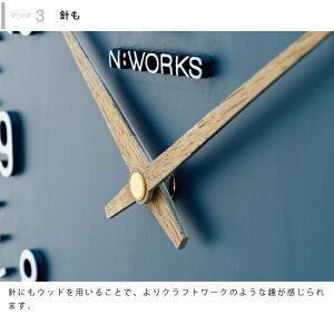 【インターフォルム公式】【送料無料】Ekoluエコル壁掛け時計|掛け時計時計おしゃれかわいい北欧インテリア壁時計ウォールクロック木ネイビーナチュラルリビングダイニング寝室一人暮らしギフト新築