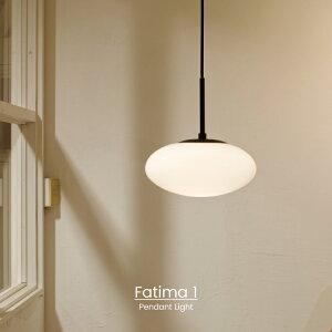 【インターフォルム公式】【送料無料】Fatima1ファティマ1ペンダントライト|照明おしゃれ北欧照明天井照明キッチンダイニング寝室トイレオーバルデザインモダンシンプル天井ブラックリビングペンダント玄関照明器具廊下