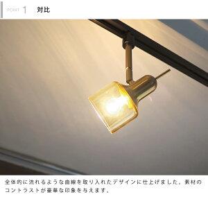 【インターフォルム公式】【送料無料】Churoチュロスポットライト|照明おしゃれお洒落かわいいガラスダクトレールライティングレールライトスポットLED天井照明アンバーリビング書斎寝室キッチン
