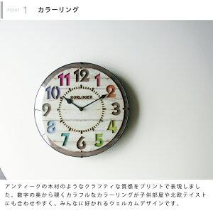 【インターフォルム公式】【送料無料】Forliフォルリ掛け時計 電波時計壁掛け時計壁時計おしゃれお洒落かわいいインテリアレトロヴィンテージインダストリアルナチュラルリビングダイニング寝室一人暮らし木目ギフト