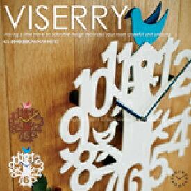 VISERRY [ ビゼリー ]■ 振り子時計 | 壁掛け時計 【 インターフォルム 】