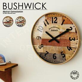【インターフォルム公式】 【送料無料】 Bushwick ブッシュウィック 掛け時計 | 時計 おしゃれ お洒落 かわいい インテリア 電波時計 ステップムーブメント 壁時計 壁掛け時計 インダストリアル アメリカン 西海岸 ヴィンテージ リビング ダイニング 寝室 一人暮らし ギフト