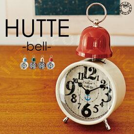 【インターフォルム公式】 Hutte -bell- ヒュッテ -ベル- 目覚まし時計 | 時計 おしゃれ お洒落 かわいい インテリア 目覚まし アラーム ステップムーブメント ナイトライト 置時計 マリン サーフ レトロ アンティーク 西海岸 リビング 寝室 書斎 洗面所 一人暮らし ギフト
