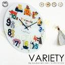 VARIETY [ バラエティ ]■ 壁掛け時計 【 インターフォルム 】
