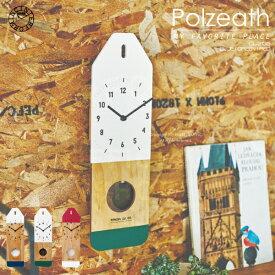 Polzeath [ ポルツェス ]■ 振り子時計 | 壁掛け時計 【 インターフォルム 】