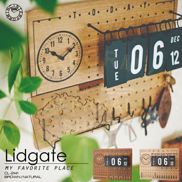 Lidgate [ リドゲート ]■ 壁掛け時計 | カレンダー | ペグボード | 有孔ボード【 インターフォルム 】