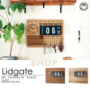 Lidgate[リドゲート]■壁掛け時計|カレンダー|ペグボード|有孔ボード【インターフォルム】