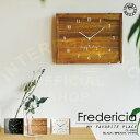 Fredericia [ フレゼレシア ]■ 電波時計 | 壁掛け時計 | 掛け時計 【 インターフォルム 】
