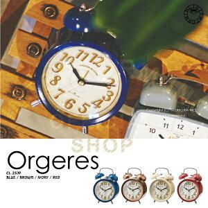 Orgeres[オルジュール]■目覚まし時計|置き時計【インターフォルム】