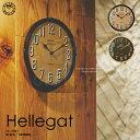 【インターフォルム公式】 【送料無料】 Hellegat ヘレガト 掛け時計 | 時計 おしゃれ お洒落 かわいい インテリア スイープムーブメント 壁時計 壁掛け時計 スタンド付 インダストリアル ヴィンテージ レトロ アンティーク リビング ダイニング 寝室 書斎 一人暮らし