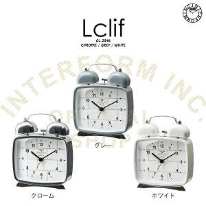 Lclif[ルクリフ]■目覚まし時計|置き時計【インターフォルム】
