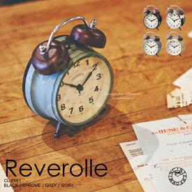 【インターフォルム公式】 Roverolle -Bell- ルヴェロル -ベル- 目覚まし時計 | 時計 おしゃれ お洒落 かわいい インテリア 目覚まし アラーム ステップムーブメント 置時計 アンティーク ヴィンテージ クラシカル レトロ リビング 寝室 書斎 キッチン 一人暮らし カフェ