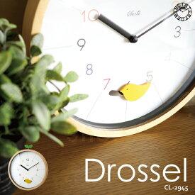 Drossel [ ドロッセル ] 壁掛け時計 ■ 振り子時計 | 壁時計 | 掛け時計 【 インターフォルム 】