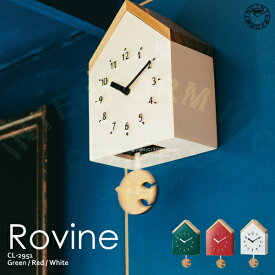 Rovine [ ロヴィーネ ] 壁掛け時計 ■ 振り子時計 | 壁時計 | 掛け時計 【 インターフォルム 】