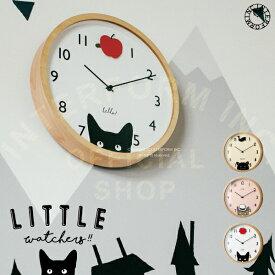【インターフォルム公式】 【送料無料】 Little watchers -Pendulum- リトルウォッチャーズ -ペンデュラム- 掛け時計 | 時計 おしゃれ お洒落 かわいい インテリア スイープムーブメント 壁時計 壁掛け時計 ナチュラル フェミニン リビング 子供部屋 一人暮らし デザイン