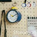 Storuman [ ストゥールマン ] 目覚まし時計 ■ ベル時計 | 置き時計 【 インターフォルム 】