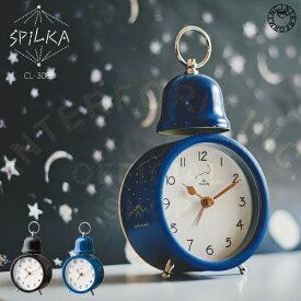 【インターフォルム公式】 Spilka -Bell- スピルカ -ベル- 目覚まし時計 | 時計 おしゃれ お洒落 かわいい インテリア 目覚まし アラームクロック アラーム ステップムーブメント ベル 置時計 ポップ カラフル リビング ダイニング 寝室 子供部屋 一人暮らし カフェ