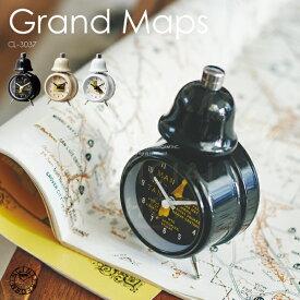 【インターフォルム公式】 Grand Maps -Bell- グランド マップス -ベル- 目覚まし時計 | 時計 おしゃれ お洒落 かわいい インテリア 目覚まし アラーム ステップムーブメント ナイトライト 置時計 シンプル アメリカ ウィンテージ リビング 寝室 一人暮らし ギフト