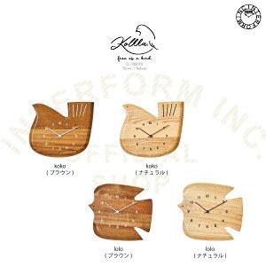 Kolkka[コルッカ]壁掛け時計■壁時計 掛け時計【インターフォルム】